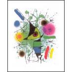 【ミロ ポスター】歌う魚 (24cm×30cm) ジョアン・ミロ