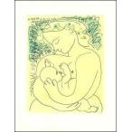 <<ピカソ アートポスター>>母性(上質紙仕様) 508×661mm