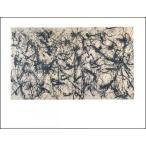 【オフセットリトグラフ】Number 32,1950(700×900mm) ポロック