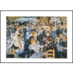 【アートポスター】 ムーラン・ド・ラ・ギャレット (60cm×80cm) オーギュスト・ルノアール
