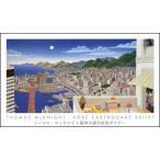 【マックナイト ポスター】神戸西側の展望(584×991mm)
