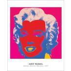 �ڥ������ۥ� �ݥ�������Marilyn Monroe, 1967(406��508mm)