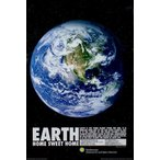 地球 ポスター/PLANET ERATH, HOME SWEET HOME フレーム付