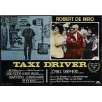 タクシー・ドライバー ロバート・デ・ニーロ主演 映画ポスター(シアターサイズ)/フレーム付 Taxi Driver