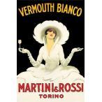 マルチェロ・ドゥボヴィッチ Vermouth Bianco - Martini & Rossi Torino ヴィンテージポスター/フレーム付