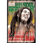 【送料¥290〜】 ボブ・マーリー ポスター Bob Marley Songs (140620)