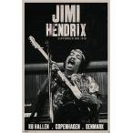 【送料¥290〜】 ジミ・ヘンドリックス ポスター JIMI HENDRIX (COPENHAGEN)(130417)