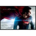 マン・オブ・スティール (スーパーマン) ポスターフレームセット MAN OF STEEL - (HORIZON)(130628)