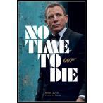 007 ノー・タイム・トゥ・ダイ ポスターフレームセット ジェームス ボンド ダイニエル クレイグ James Bond (No Time To Die - Azure Teaser) 200730