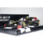 ミニチャンプス 1/43 ロータス ルノー GP R31 No.9 2011 F1 N.ハイドフェルド 完成品ミニカー 410110009