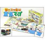 ミニカー ホビージャパン都バスで巡る!東京マップ(PMN001)