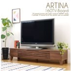 テレビボード テレビ台 160 収納 北欧 木製 おしゃれ TVボード アルティナ
