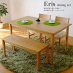 ダイニングテーブルセット 4点 木製 北欧スタイル ナチュラル ベンチスタイル エリー ダイニング4点セット