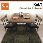 ダイニングテーブルセット 5点 アンティーク 北欧 木製 KELT ケルト