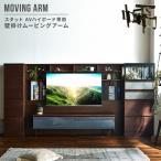 テレビ壁掛け金具 壁掛けテレビ アーム式 32-60インチ対応 32-60型対応 耐荷重60kg VESA規格 賃貸でも壁掛け可能 スタット 壁掛け用ムービングアーム
