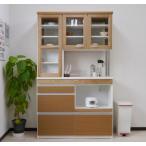 ショッピング食器棚 食器棚 人気 レンジ台 レンジボード 両面ハッチ おしゃれ キッチン収納 対面キッチン