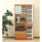 食器棚 人気 レンジ台 木製 ダイニングボード レンジ台 キッチン収納 ナチュラル