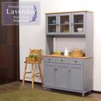 食器棚 キッチンボード 収納 ダイニング アイランド 食器 幅114 ラベンダー 食器棚114 Lavender (WH/BG)【送料無料】