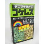 コケ駆除剤 コケレス 25g×2包 (送料全国一律250円)