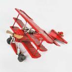 置物 模型飛行機 アンティーク・三葉機(レッド) 板金製 フォッカーDr.I戦闘機 30%引き 在庫処分 アウトレット 在庫2個