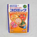 シンビジューム・クンシラン用錠剤型肥料 プロミック(150g)