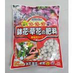 緩効性化成肥料 鉢花・草花の肥料(500g)粒状