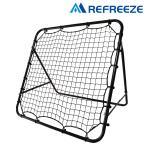 REFREEZE(リフリーズ) リバウンドネット ブラック 室内 屋外兼用 リバウンダー サッカー フットサル 野球 練習 トレーニング