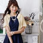 Yahoo Shopping - ボレロ 結婚式 フォーマル ショール ニ次会 お呼ばれギャザー レースシフォン 20代30代40代50代 1275