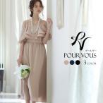 パーティードレス 結婚式 ワンピース ドレス 二次会 フォーマルドレス ファッション フォーマル お呼ばれ 服装 ミセス 大きいサイズ 大人 2796