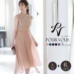 ドレス 結婚式 ワンピース パーティードレス フォーマルドレス お呼ばれ 服装 大きいサイズ フォー...