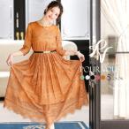 パーティードレス 結婚式 ワンピース ドレス フォーマルドレス フォーマル お呼ばれ 服 服装 ミセス 大きいサイズ 大人 上品