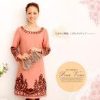 結婚式 パーティードレス ワンピース 長袖 フォーマル ドレス 花柄刺繍 ウール 大きいサイズ 829