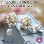 イヤリング 結婚式 パールイヤリング デイリー パール レディース お呼ばれ パーティー 20代30代40代 50代 イヤリング シンプル pearl パール 大人 a182