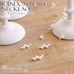 パールネックレス 結婚式 結婚式ネックレス ネックレス ロング パール 首飾り Necklace レディース ホワイト 可愛い pearl アクセサリー お呼ばれ  jca0023