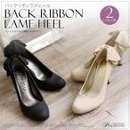 ラメ バック リボン パーティーシューズ パンプス ミュール レディースファッション フォーマル 低反発ソール ハイヒール 靴  s011