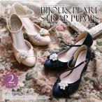 ビジューパンプス パール ラインストーン ストラップ フォーマル ハイヒール パーティー レディース靴 s018 新作 20代30代40代