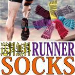 12足 まとめ買い 事業者 法人 向け 送料無料 ランニング スポーツ ソックス 5本指 靴 sports ランニング マラソン 陸上 ヨガ yoga