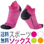 ショッピングソックス ソックス テニス ゴルフ スポーツ メンズ 靴下 バスケ ランニング