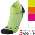ショッピングソックス ソックス 3足セット ゴルフ テニス スポーツ 靴下 ウォーキング