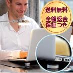 ノートパソコンスタンド パソコンスタンド ノートパソコン スタンド ノートpc ノート パソコン pcスタンド ノートPCスタンド 台 冷却 アルミ