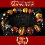 Bracelet - ミックスタイガーアイ/天然石ブレスレット/パワーストーン