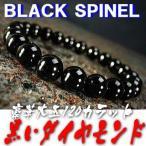 豪華120カラット ブラックスピネル 天然石 パワーストーンブレスレット
