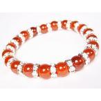 手鍊 - 赤メノウ パワーストーン天然石ブレスレット
