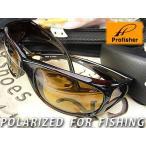 4面偏光レンズ/超高級ブランドDNAメーカー製!偏光サングラス/ゴルフ・釣り・スポーツ
