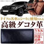 4万4000円→85%OFF 高級ダコタ革 長財布 全3色 YKKファスナー レディース メンズ 男...