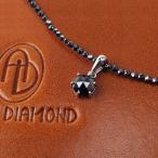 51ctブラックダイヤモンド(1.0ct)/グレースピネル/芦屋ダイヤモンド製/宝石ネックレス/レディス