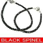 ブラックスピネル/天然石 ブレスレット