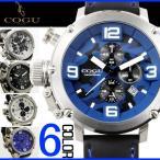 COGU コグ 逆リューズ 仕様 3D ビッグフェイス クロノグラフ 腕時計/国内正規品