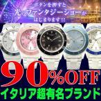 GUCCI - 4万9800円→90%OFF【訳あり:箱なし】COGU ITALY腕時計 ナイトフラッシュ/ウォッチ LED発光男女兼用/アウトドアの夜楽しいよ