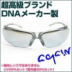 1万5,984円→81%OFF送料無料 AGAIN ライトカラー サングラス Gullwing:ガルウィング AG30 レンズが明るいスマホが見やすい